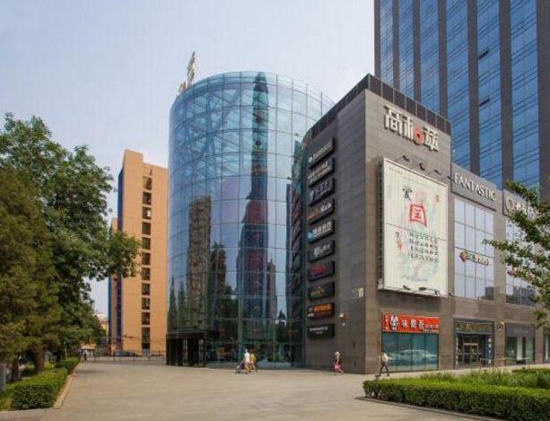 南航明珠大酒店_北京高和・萃写字楼出租
